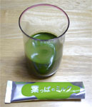 葉っぱのミルク