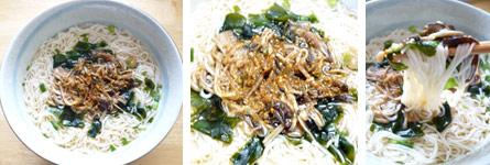 セコムの食 養々麺2