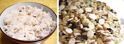 セコムの食 十五穀米2